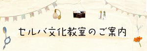131108_news_01